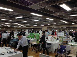 東京都 産業貿易センター台東館 展示会